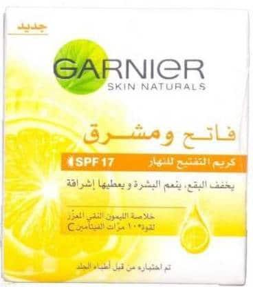 كريم غارنيية لايت آند رادينت garnier skin naturals spf 17 light day cream